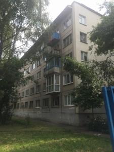 Квартира Волгоградская, 41, Киев, R-18106 - Фото