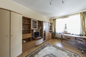 Квартира Панаса Мирного, 12, Киев, Z-900114 - Фото 13