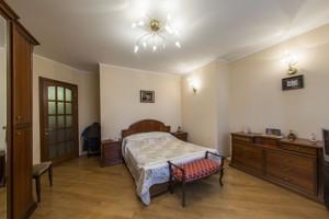 Квартира Панаса Мирного, 12, Киев, Z-900114 - Фото 10