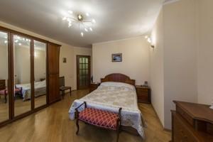 Квартира Панаса Мирного, 12, Киев, Z-900114 - Фото 11