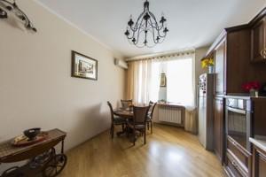 Квартира Панаса Мирного, 12, Киев, Z-900114 - Фото 15