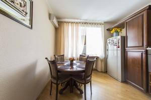 Квартира Панаса Мирного, 12, Киев, Z-900114 - Фото 16