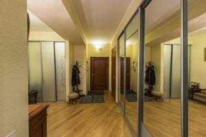 Квартира Панаса Мирного, 12, Киев, Z-900114 - Фото 27