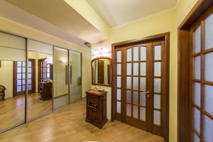 Квартира Панаса Мирного, 12, Киев, Z-900114 - Фото 25