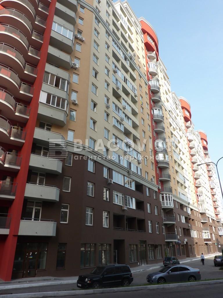 Квартира E-37028, Ломоносова, 46/1, Киев - Фото 4