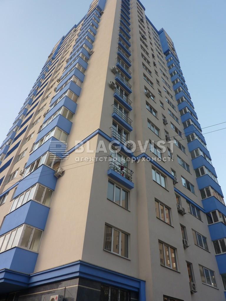 Квартира C-109234, Демеевская, 14, Киев - Фото 5