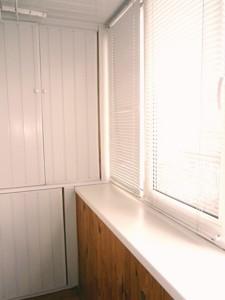 Квартира Нищинского Петра, 6, Киев, F-5778 - Фото 10