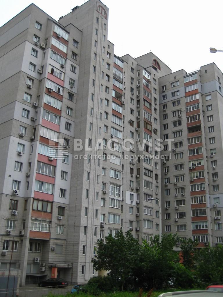 Квартира E-32207, Драгомирова Михаила, 4, Киев - Фото 2