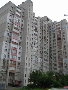 Квартира Драгомирова Михаила, 4, Киев, Z-113126 - Фото2