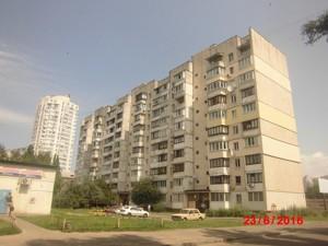 Квартира Автозаводська, 93, Київ, F-43703 - Фото