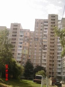 Квартира Підлісна, 2, Київ, Z-1512797 - Фото3