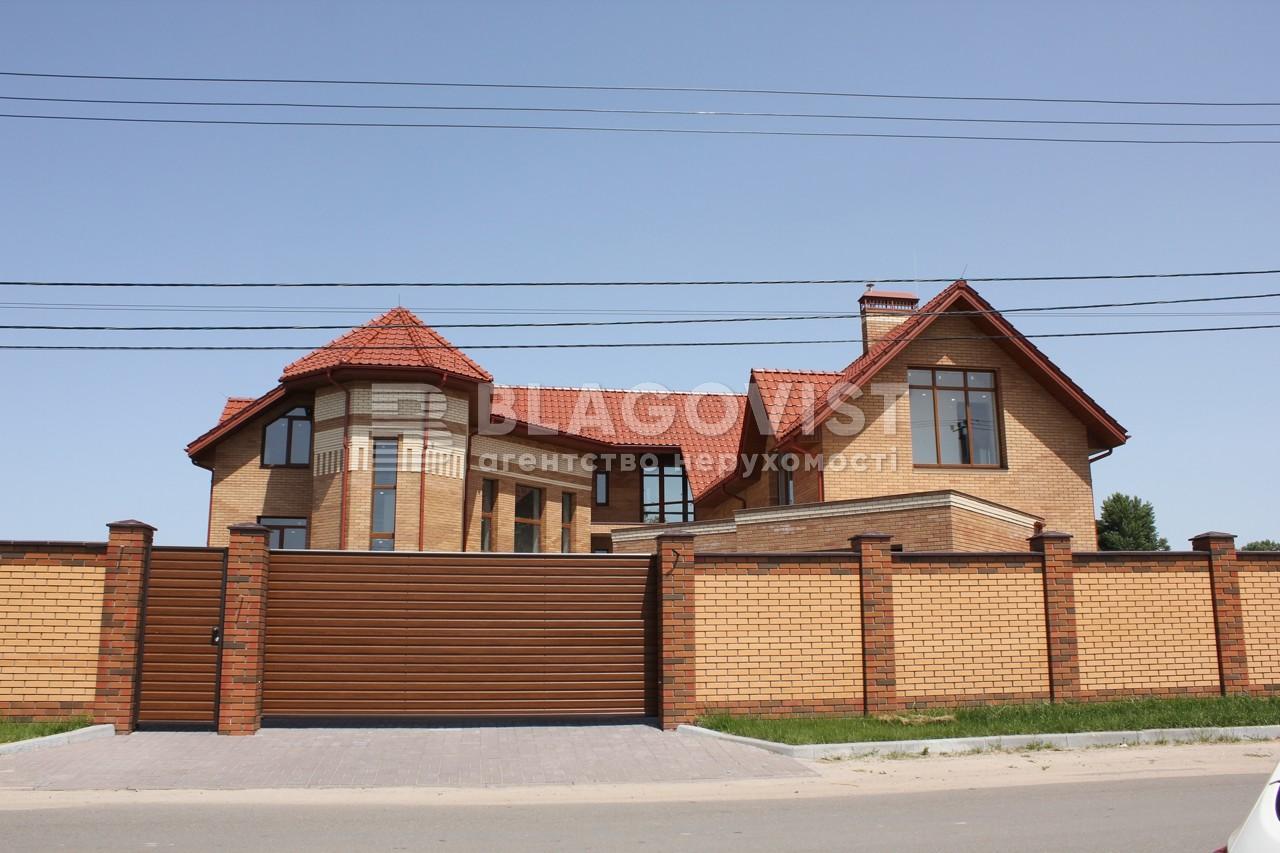 Дом M-26932, Хотяновка - Фото 1