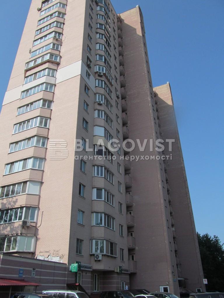Квартира E-24312, Курбаса Леся (50-летия Октября) просп., 7а, Киев - Фото 4