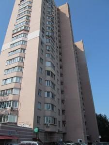 Квартира Курбаса Леся (50-летия Октября) просп., 7а, Киев, R-4793 - Фото 11