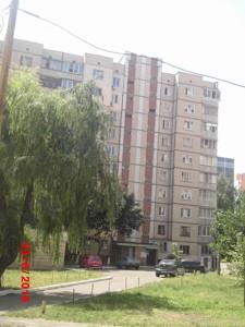 Квартира Правды просп., 9в, Киев, Z-143482 - Фото