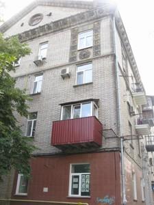 Квартира R-23545, Рейтарская, 30, Киев - Фото 3
