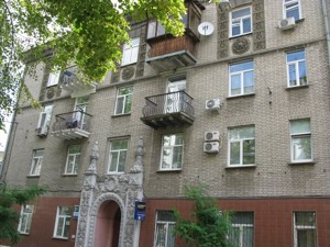Квартира R-23545, Рейтарская, 30, Киев - Фото 2