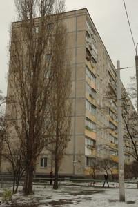 Квартира J-3033, Кибальчича Николая, 19, Киев - Фото 2