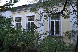 Дом Тарасовская, Киев, X-33565 - Фото