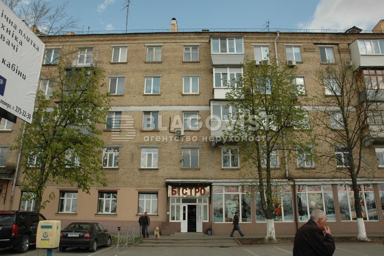 Квартира B-79048, Лобановского просп. (Краснозвездный просп.), 57, Киев - Фото 2