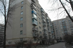 Квартира Хорольская, 10, Киев, H-33918 - Фото 15