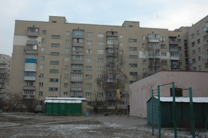 Apartment Khorolska, 10, Kyiv, H-33918 - Photo