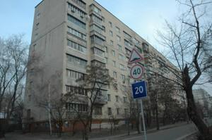 Квартира Хорольская, 10, Киев, H-33918 - Фото 16