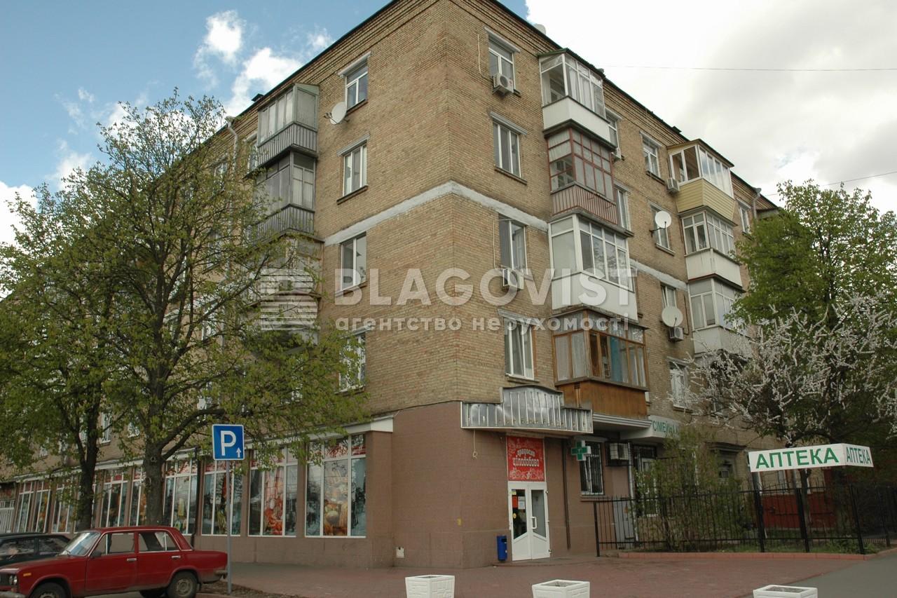 Квартира B-79048, Лобановского просп. (Краснозвездный просп.), 57, Киев - Фото 5