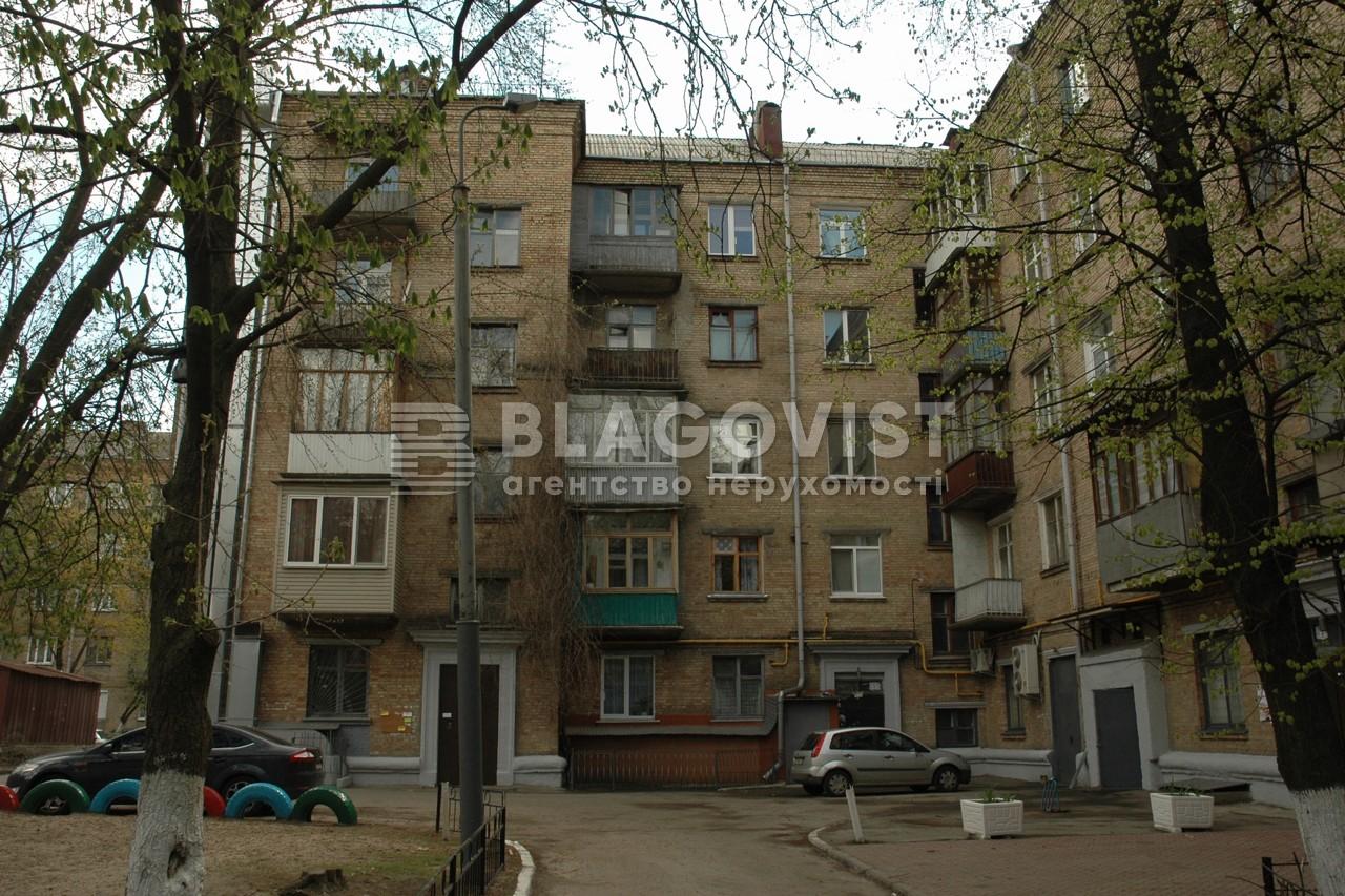 Квартира B-79048, Лобановского просп. (Краснозвездный просп.), 57, Киев - Фото 6