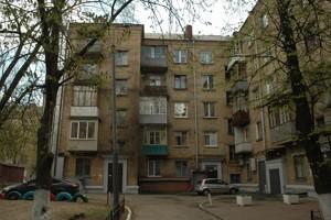 Квартира Лобановского просп. (Краснозвездный просп.), 57, Киев, B-79048 - Фото 8