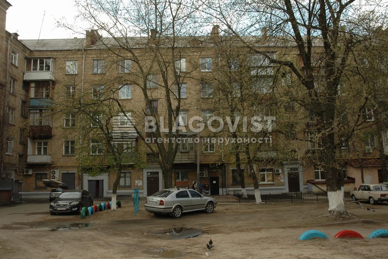 Квартира B-79048, Лобановского просп. (Краснозвездный просп.), 57, Киев - Фото 7