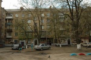 Квартира Лобановского просп. (Краснозвездный просп.), 57, Киев, B-79048 - Фото 9