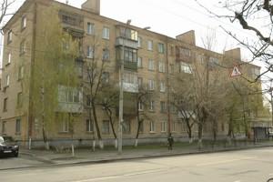 Офис, Воздухофлотский просп., Киев, K-13645 - Фото1