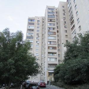 Квартира Радченко Петра, 6, Киев, Z-292096 - Фото