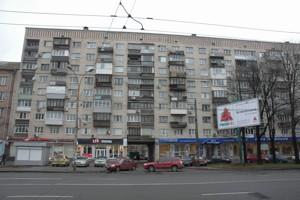 Квартира Воздухофлотский просп., 36, Киев, Z-37329 - Фото1