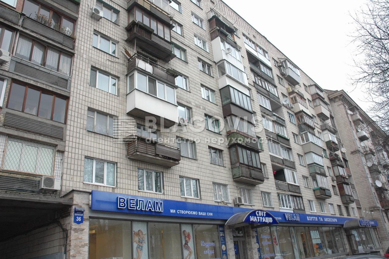 Нежилое помещение, Z-578566, Воздухофлотский просп., Киев - Фото 2