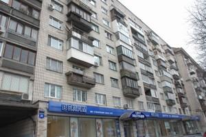 Нежилое помещение, Воздухофлотский просп., Киев, Z-578566 - Фото 12