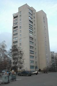 Офіс, F-36569, Празька, Київ - Фото 3