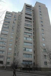 Офіс, F-36569, Празька, Київ - Фото 2