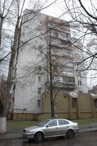 Квартира Z-1505686, Очаковская, 13, Киев - Фото 2