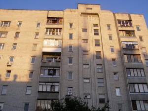 Квартира Z-1505686, Очаковская, 13, Киев - Фото 5