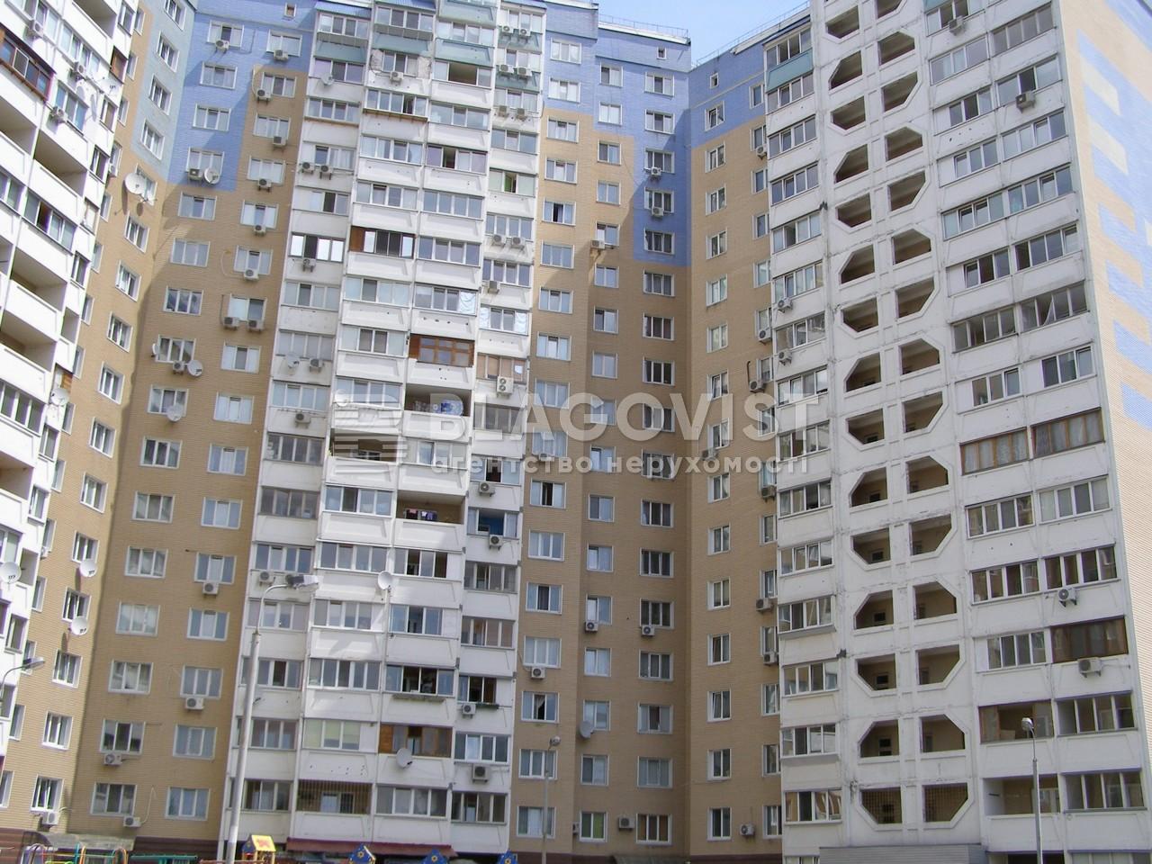 Квартира F-40747, Харьковское шоссе, 56, Киев - Фото 5