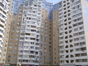 Квартира Харківське шосе, 56, Київ, Z-1847111 - Фото 31
