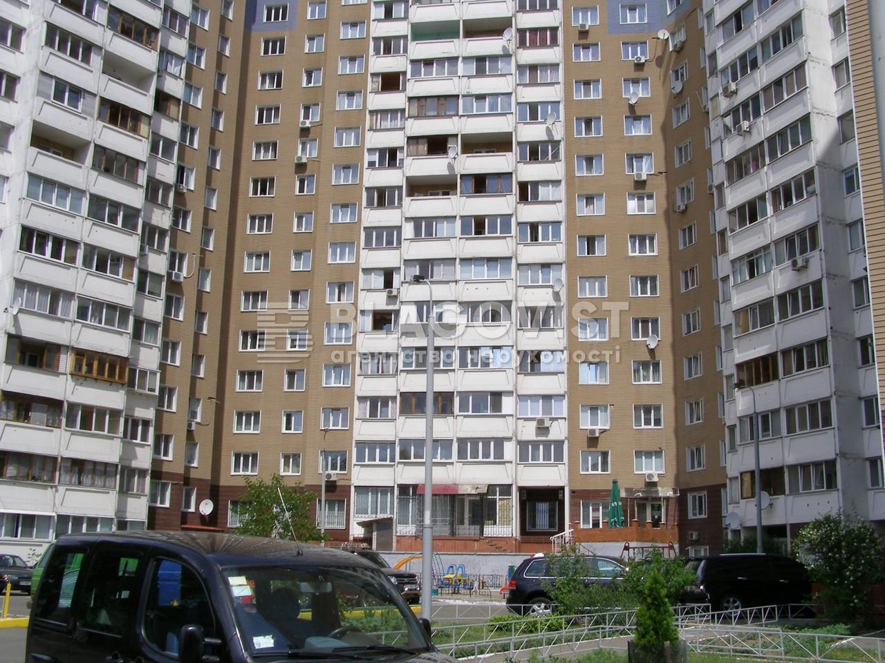 Квартира F-40747, Харьковское шоссе, 56, Киев - Фото 4