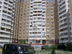 Квартира Z-1121883, Харьковское шоссе, 56, Киев - Фото 3