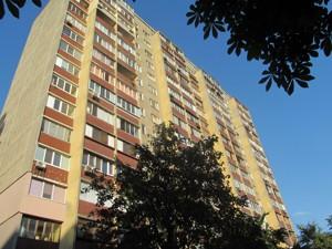 Квартира Героїв Севастополя, 15, Київ, R-24629 - Фото