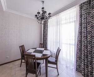 Квартира Драгомирова Михаила, 14, Киев, F-25883 - Фото 13