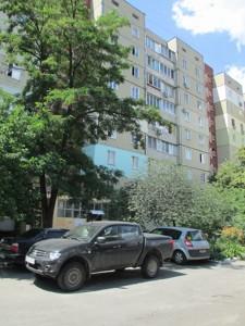 Квартира Ревуцького, 35, Київ, Z-569396 - Фото3