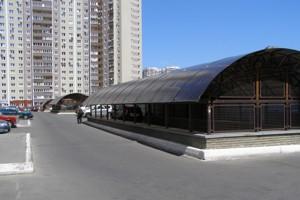 Квартира Z-709338, Григоренка П.просп., 16, Київ - Фото 4