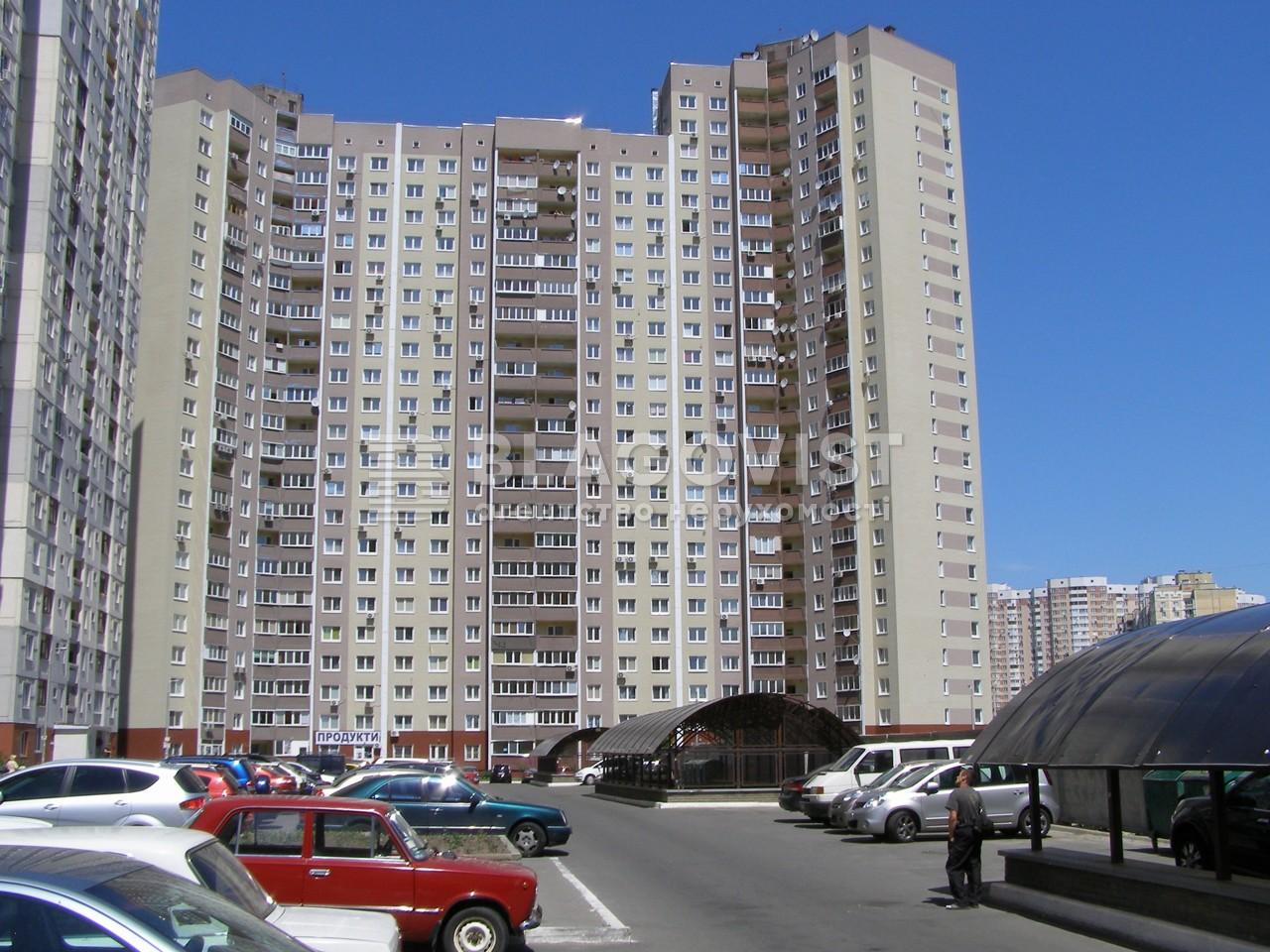 Квартира Z-709338, Григоренка П.просп., 16, Київ - Фото 1
